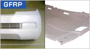 強化繊維プラスチック(GFRP/CFRP)